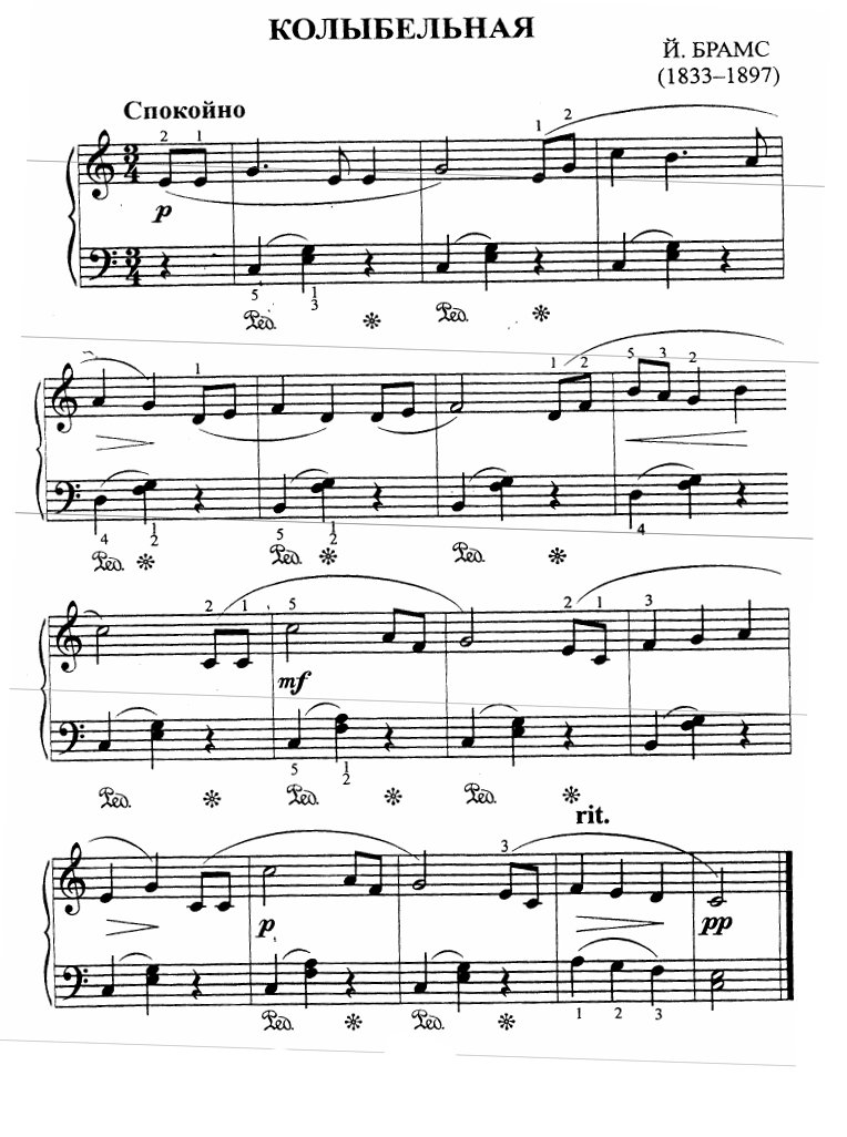 Этюды шитте ноты